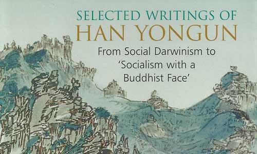 Han Yongun selected writings