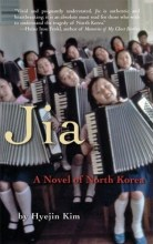 Jia - Front cover