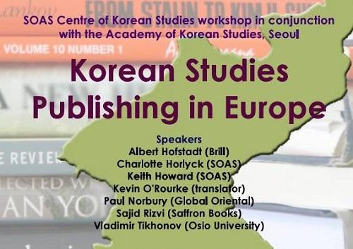 publishing flyer banner