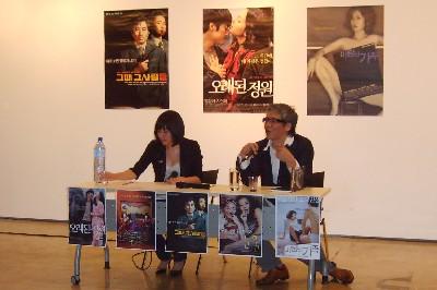 Im Sang Soo Q & A