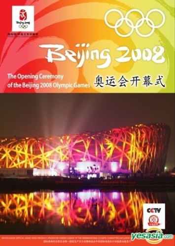 Beijing Opening DVD