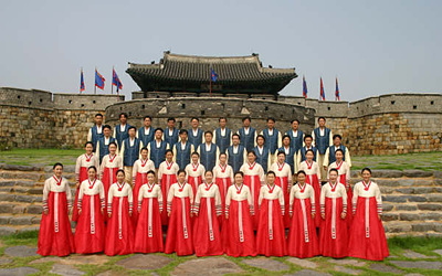 Suwon Civic Chorale