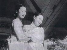 Springtime on the Peninsula (1941)