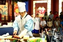 Grand Chef still