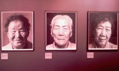 Comfort Women photos by Chris Steele Perkins