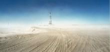 Nam-hun Sung: The Aral Sea 2007
