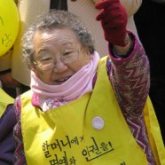 Former Comfort Woman Wonok Gil