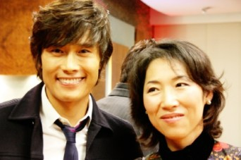 Lee Byung-hun and Mrs Choi