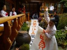 Kahoidong festival 1