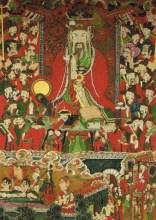 King Doshi