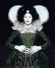 Bae Chan-hyo as Queen Bess