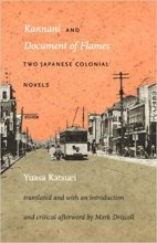 Two Japanese Colonial Novels