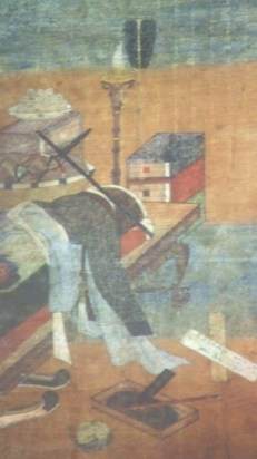 Chaekkori - 3