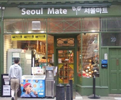 Seoul Mate shopfront