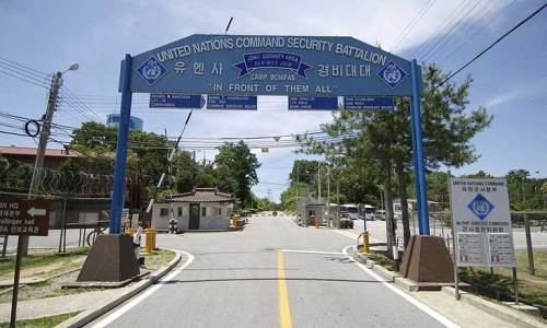Camp Bonifas