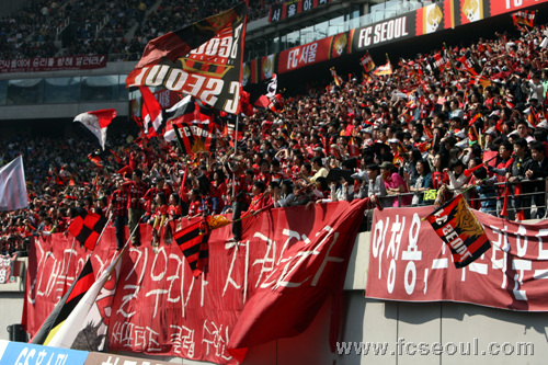 FC Seoul supporters