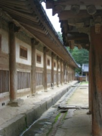 Haeinsa: Part of the Repository Building