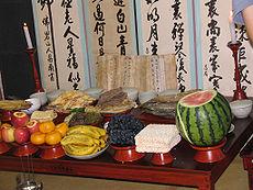Chuseok table