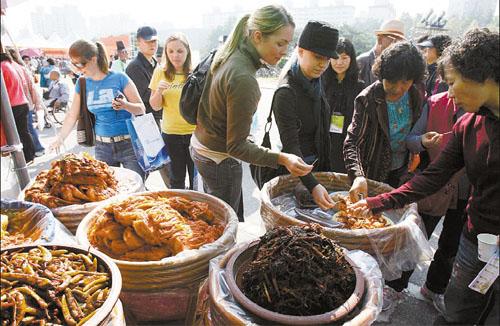 Kwangju kimchi festival