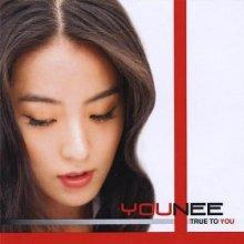 Younee_album