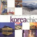 "Thumbnail for post: Korea Chic: a cosy, western, ""How to Spend it"" view of Korea"