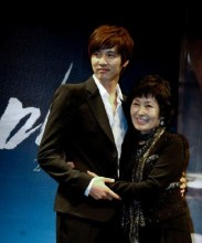 Won Bin and Kim Hye-ja