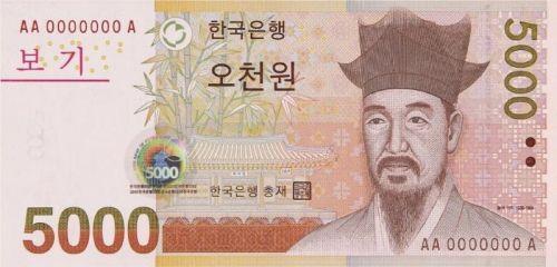 Yulgok Yi I on the 5,000 Won note