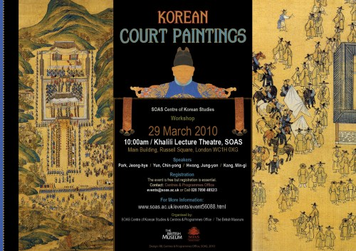 Court Paintings poster