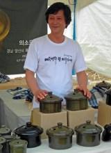 Lee Jin-gu
