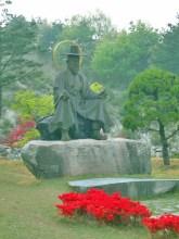 Yoo Ui-tae