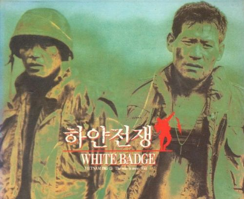 White Badge poster