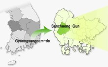 Sancheong County