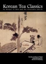 Buy Korean Tea Classics at Seoul Selection
