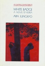 Ahn Jung-hyo: White Badge