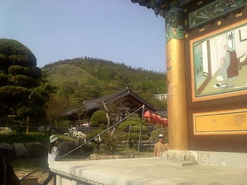 Seong Cheol memorial