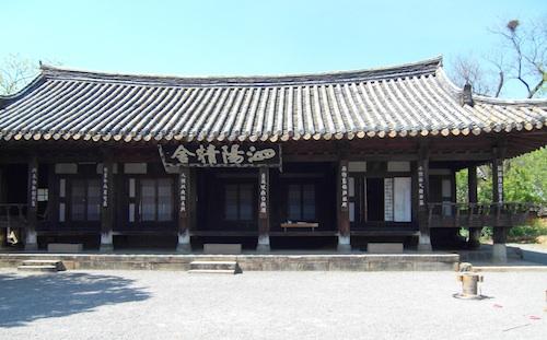 Namsa-ri village school