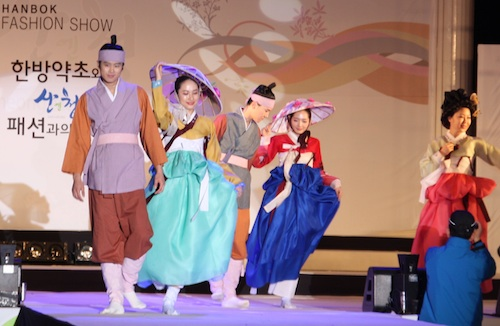 Young men and women of the Joseon dynasty
