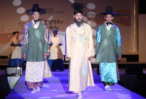 Yu Ui-tae