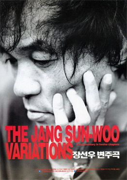The Jang Sun-woo Variations poster