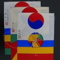 Thumbnail for post: Your online resource for Korean kite-building
