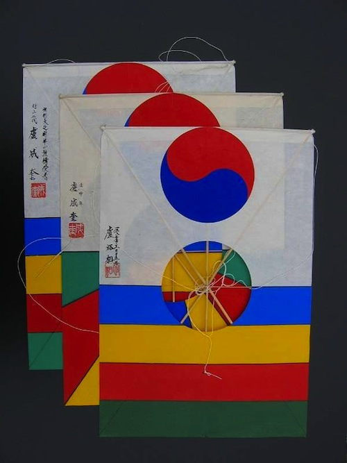 Korean fighting kites