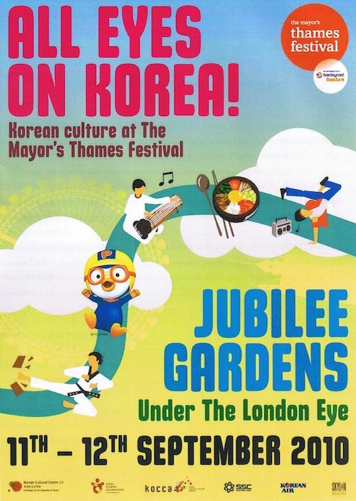 Thames Festival poster