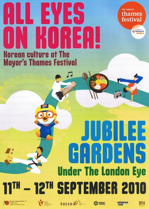 All Eyes on Korea at the Thames Festival