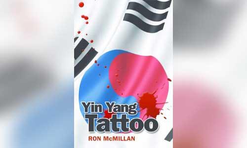 Ron McMillan: Yin Yang Tattoo