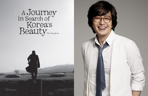 Featured image for post: A gift idea for Winter Sonata fans?