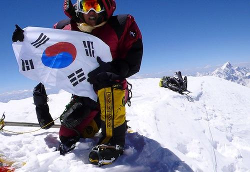 Oh Eun-Sun on the summit of Gasherbrum I