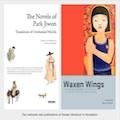 Thumbnail for post: Two new collections of literature in translation