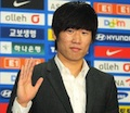 Thumbnail for post: Oh Captain, My Captain – a farewell to Park Ji-sung