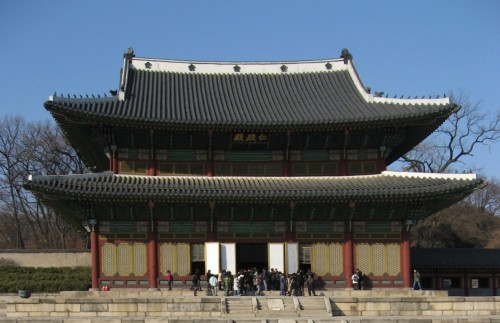 The exterior of the Injeongjeon