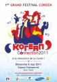 Thumbnail for post: Liberte, egalite, Super Junior..France rally for K-Pop concert extension